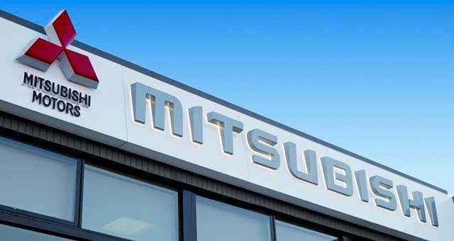 Обзор деятельности Mitsubishi Corporation в 2015 финансовом году