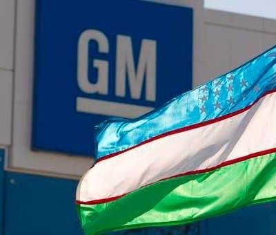 GM Uzbekistan — история создания и тенденции развития