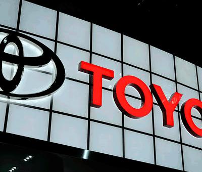 Toyota Corporation — обзор деятельности и анализ развития