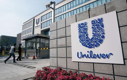 Unilever -один из лидеров по производству продуктов питания