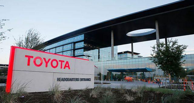Toyota по итогам 2018 года сумела увеличить выручку на 1.7 трлн