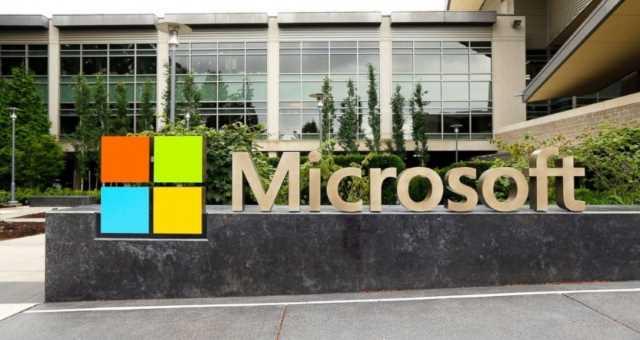 Обзор деятельности Microsoft Corporation