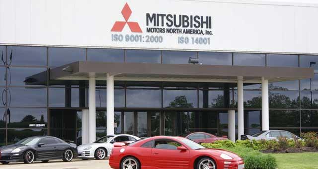 История создания и экономический анализ Mitsubishi за 2014 год
